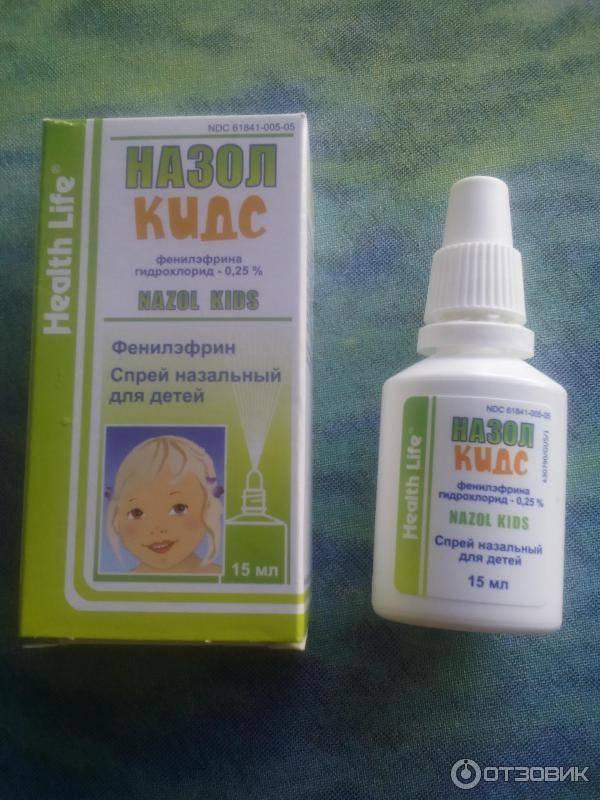 """Детские капли для носа """"назол бэби"""": полная инструкция по применению для детей до года и старше. назол бэби - инструкция по применению назол бэби от каких соплей"""