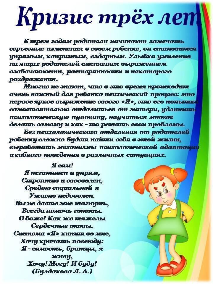 Методики воспитания детей до 3 лет