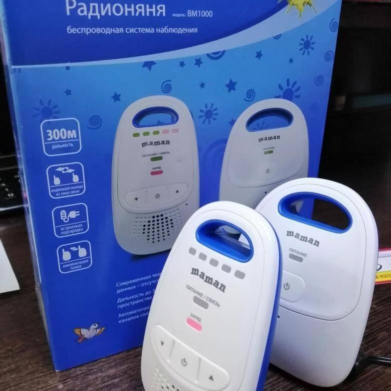 Радионяня для ухода за малышом: принцип работы и особенности моделей на батарейках, отзывы
