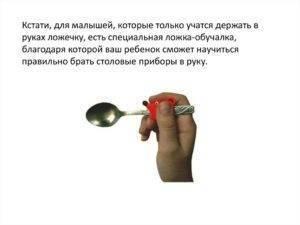 Как научить ребенка есть ложкой самостоятельно: комаровский (видео)   кормление   vpolozhenii.com