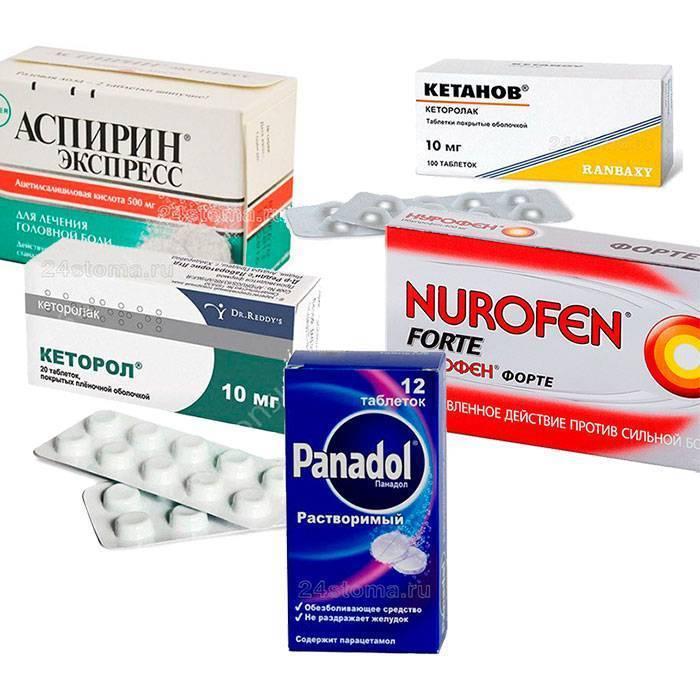 Как избавиться от зубной боли: рецепты народной медицины и лекарственные препараты