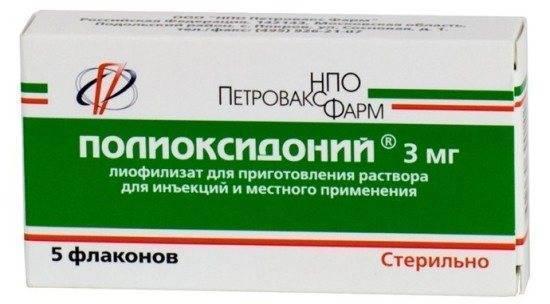 Полиоксидоний для детей: инструкция по применению для 3 лет, детский препарат в уколах и таблетках, отзывы врачей-иммунологов, мнение комаровского