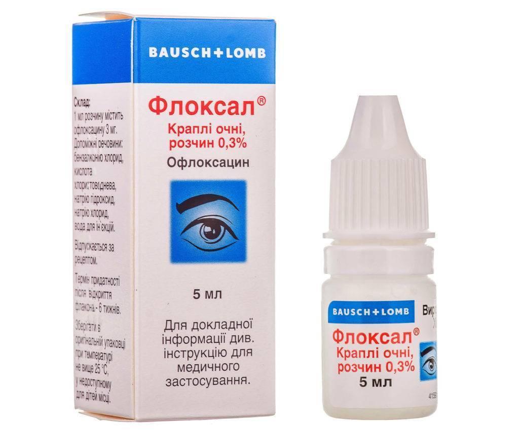 Глазные капли для детей - список лучших препаратов, отзывы