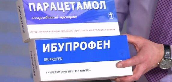 Нурофен и парацетамол одновременно комаровский - все о простуде и лор-заболеваниях