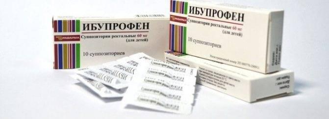 Ибупрофен свечи для детей: инструкция по применению, показания, противопоказания, побочные эффекты