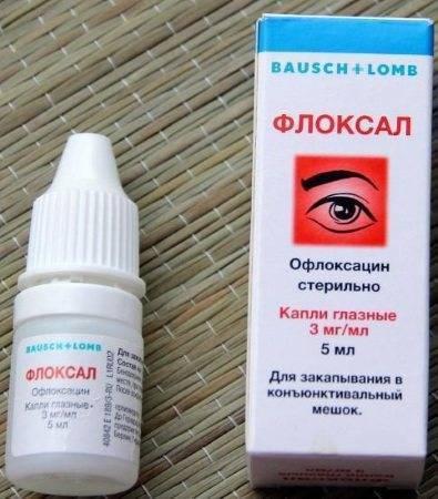 Глазные мази с антибиотиком широкого спектра действия