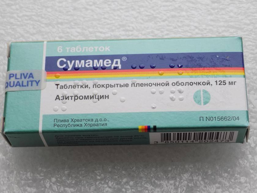 От чего помогает сумамед: инструкция по применению, аналоги, отзывы, цена, состав (суспензия, таблетки 125 мг и 500 мг, уколы, капсулы 250 мг, форте) для детей и взрослых