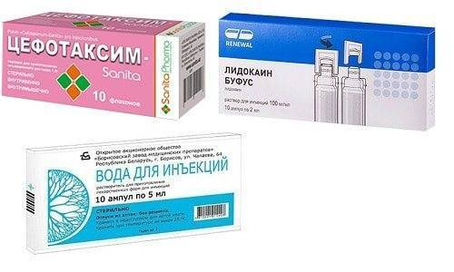 Когда и как применяются уколы препарата цефотаксим