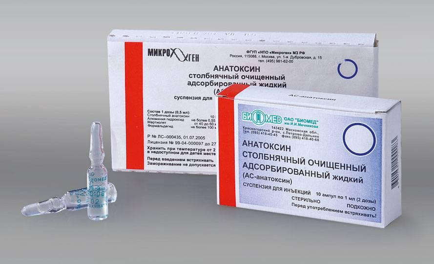 Прививка пневмо 23 от чего защищает - прививки