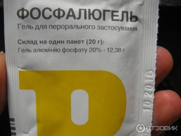 При отравлении какие лекарства принимать при рвоте у ребенка