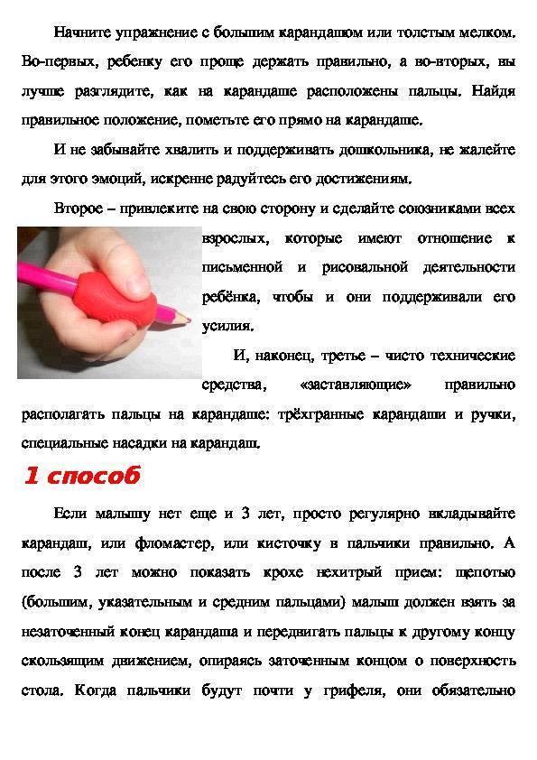 Как научить ребенка самостоятельно есть ложкой?