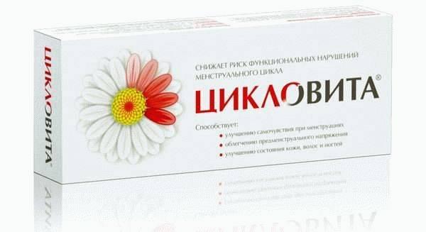 Циклическая витаминотерапия при нарушении менструационного цикла. как можно восстановить цикл месячных: список лучших препаратов, народных средств, витаминов. что стоит учесть