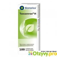 Тонзилгон н драже - официальная инструкция по применению, аналоги, цена, наличие в аптеках