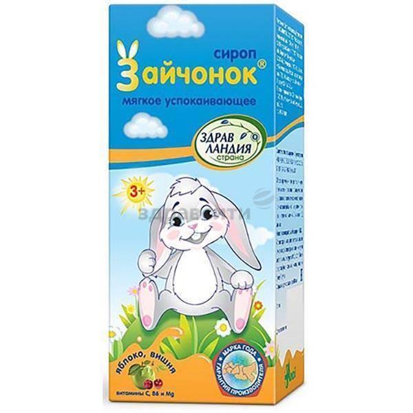 Зайчонок - успокоительное для детей: инструкция по применению сиропа (капель)