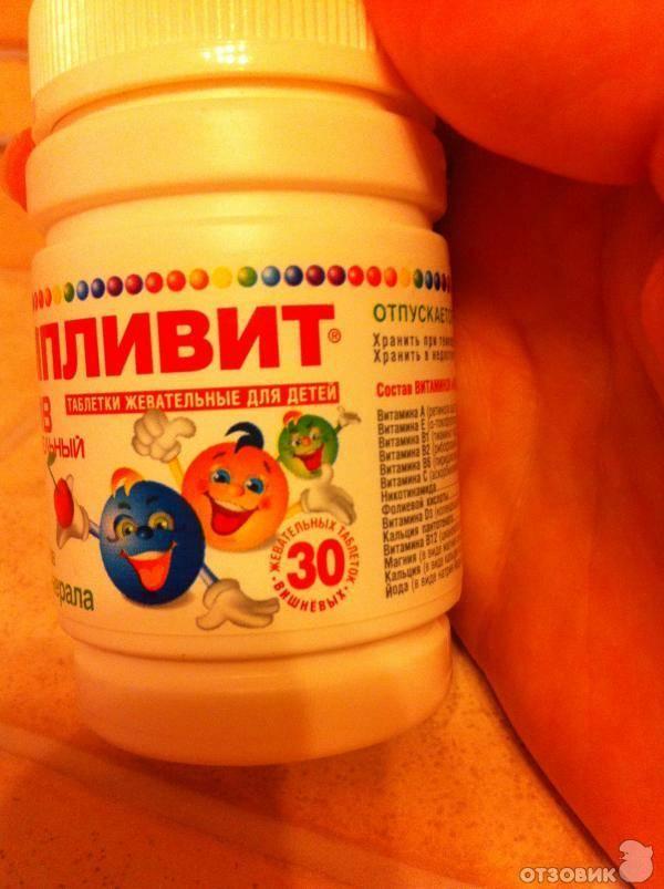 Обзор витаминов с кальцием для детей