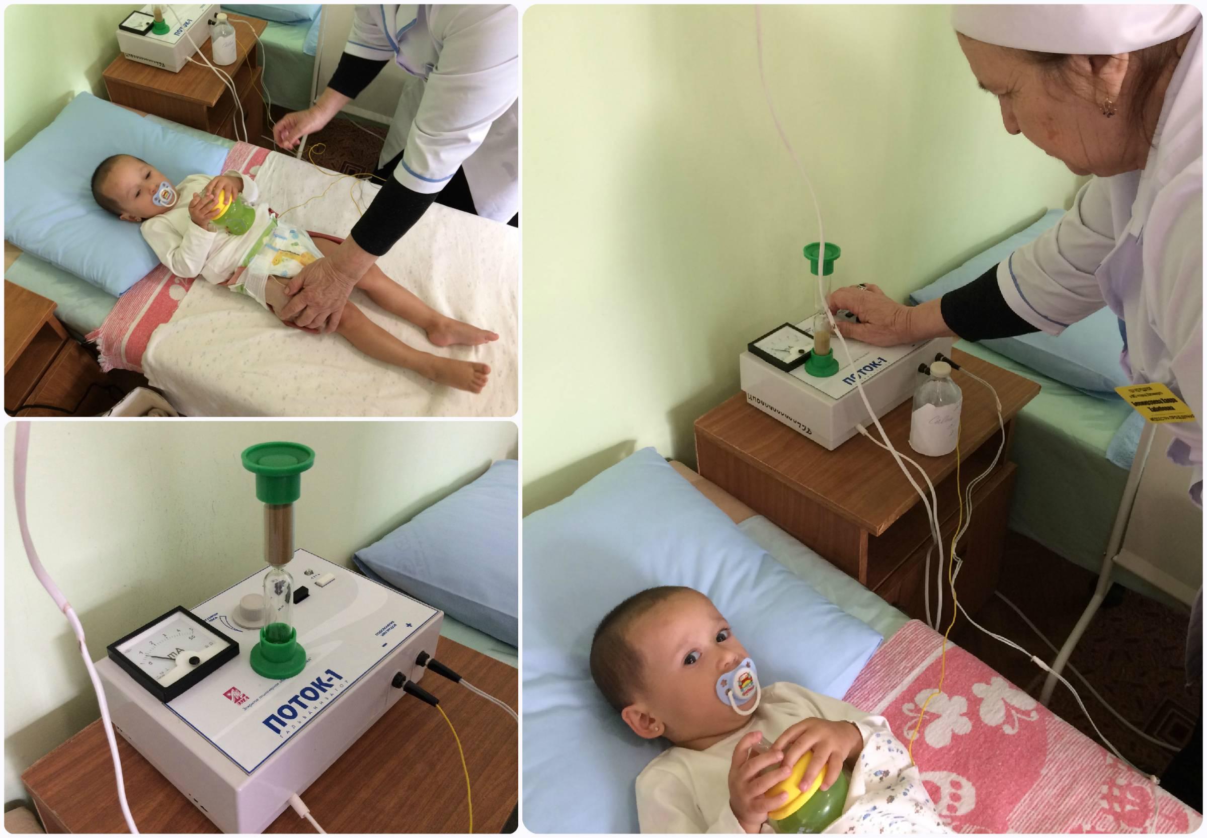 Электрофорез для грудничков и детей до года с эуфиллином, магнезией, бромом | процедуры | vpolozhenii.com