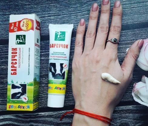 Инструкция к мази барсучок: назначение применение и побочные эффекты - ухогорлонос