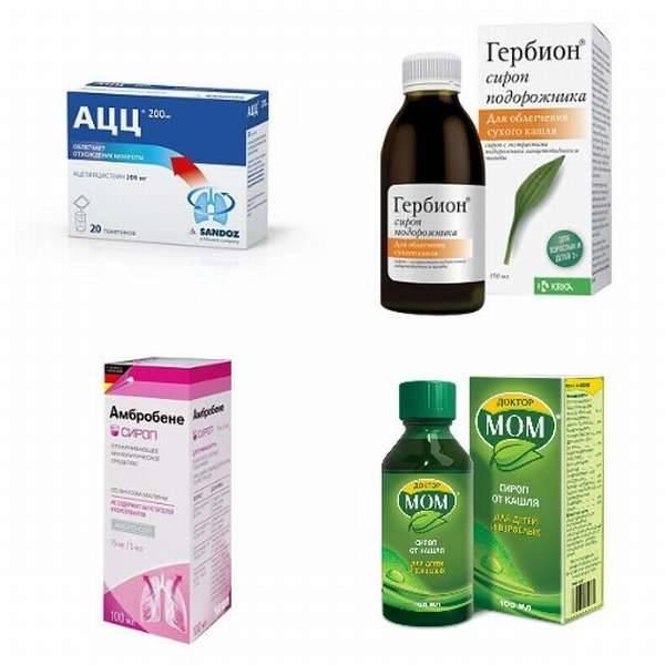 Отхаркивающие средства для детей: при мокром и сухом кашле, для выведения мокроты, до 1 года и старше