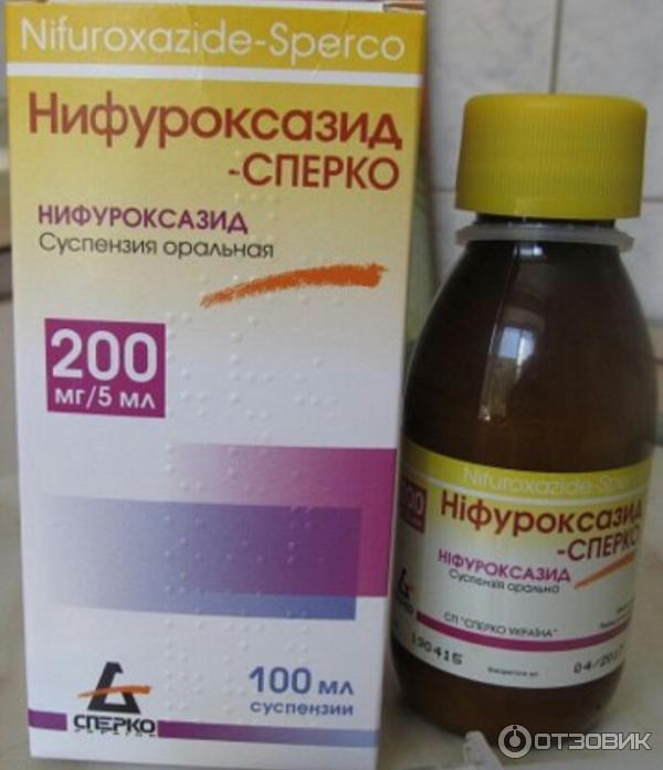 Суспензия «нифуроксазид» для детей: инструкция по применению сиропа, отзывы о применении при рвоте и поносе