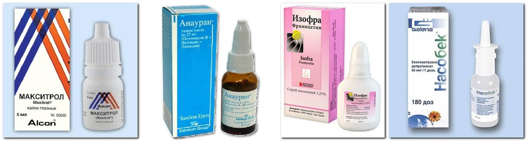Капли в нос с антибиотиком, названия детских спреев от насморка для детей