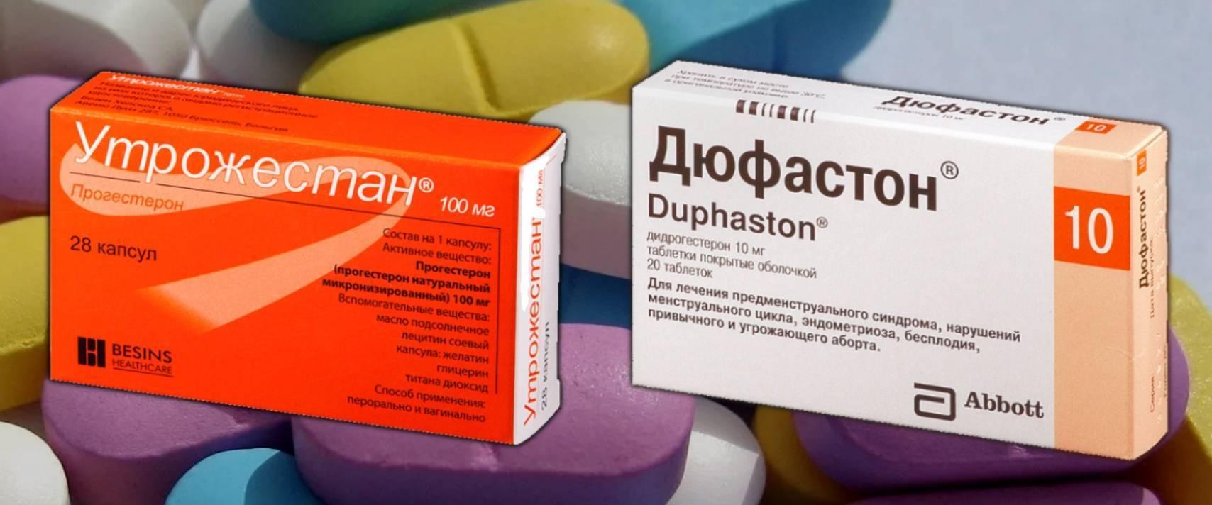 Дюфастон и утрожестан: что лучше принимать при беременности, в чем разница препаратов, можно ли пить одновременно?