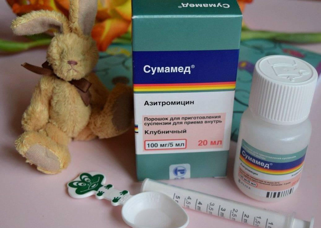 Антибиотики при простуде и гриппе: группы препаратов, классы, показания и противопоказания , как применять