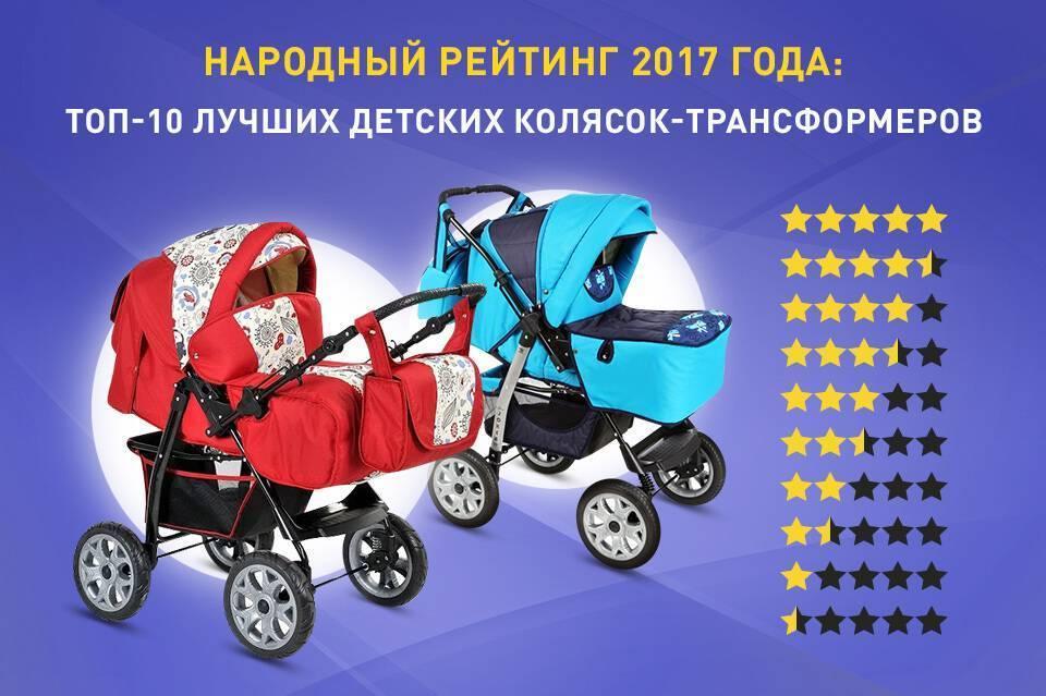 Коляска-трансформер: все, что вы хотели знать о ней. как собрать детскую коляску трансформер