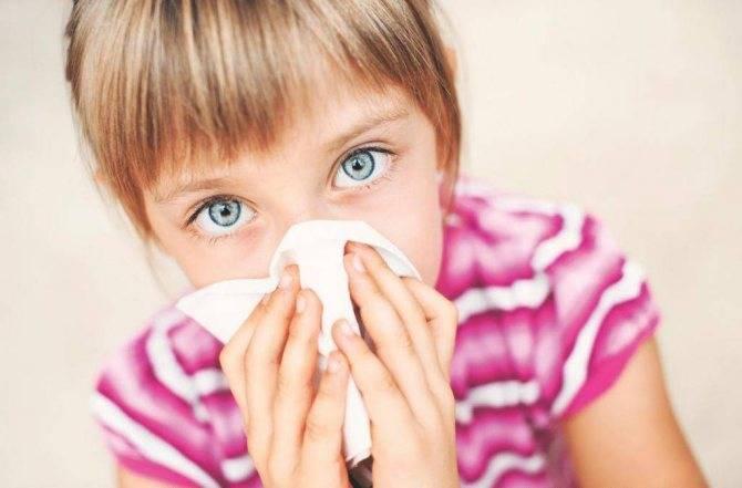Почему из носа неприятно пахнет - вашврач