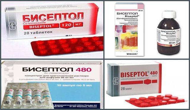 """Бисептол инструкция по применению жидкий. """"бисептол"""": инструкция по применению суспензии и таблеток для детей с расчетом дозировки. в каких случаях назначается препарат"""