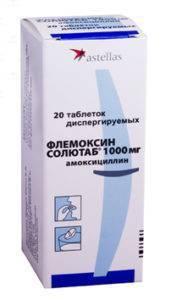 Таблетки флемоксин солютаб: инструкция по применению, цена, отзывы для детей и аналоги –