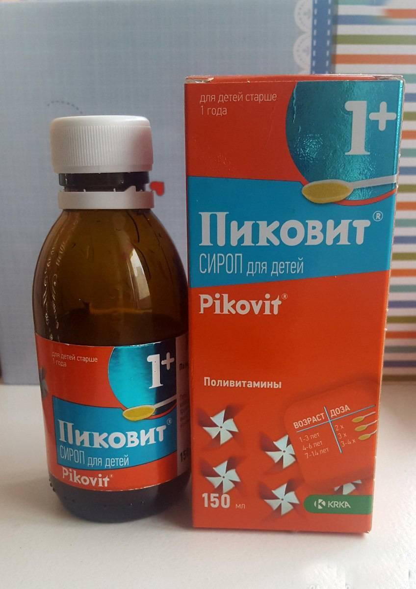 Пиковит для детей: инструкция по применению, сироп, витамины от 1 года, от 3 лет
