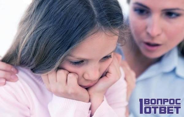 Что следует делать если ребенок ворует