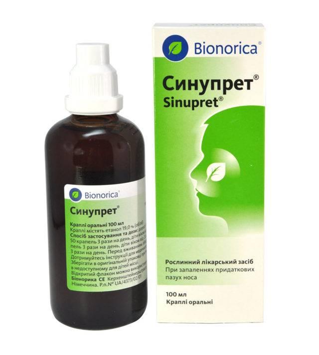 Таблетки и спрей синупрет от насморка у взрослых и детей - состав, дозировка, побочные эффекты и аналоги