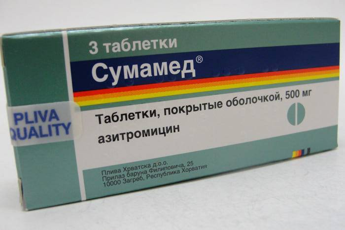 Сумамед при ангине у детей: применение при гнойной ангине, дозировка и лечение