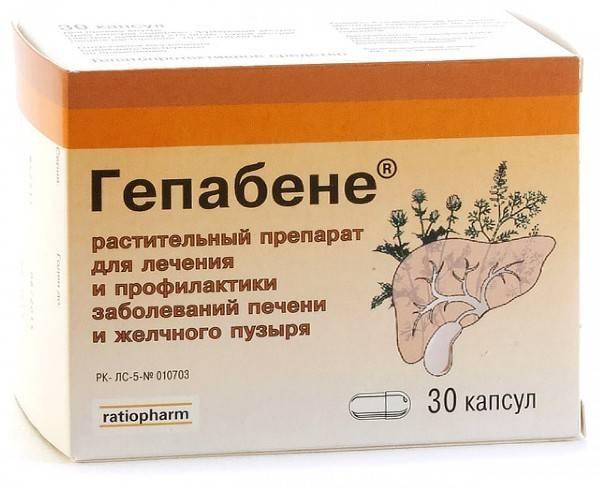 Желчегонные препараты для детей при перегибе желчного пузыря и других патологиях   препараты   vpolozhenii.com