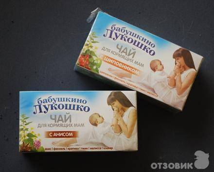 Можно ли пить чай с мятой кормящей маме?