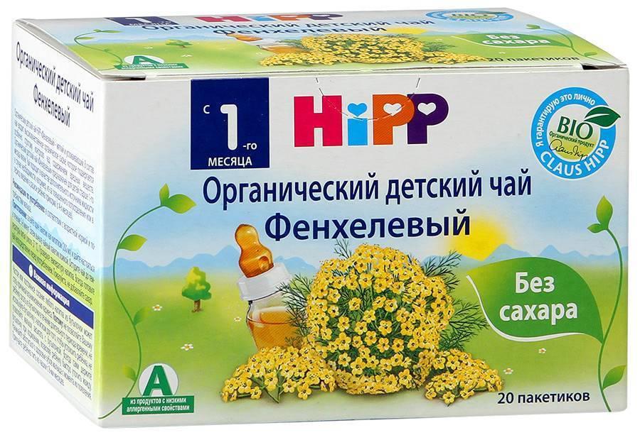 Какие чайные напитки можно грудничкам? решаем проблемы со здоровьем малыша при помощи чая