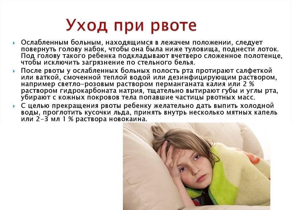 Эффективные энтеросорбенты для детей при отравлении✅ — список препаратов