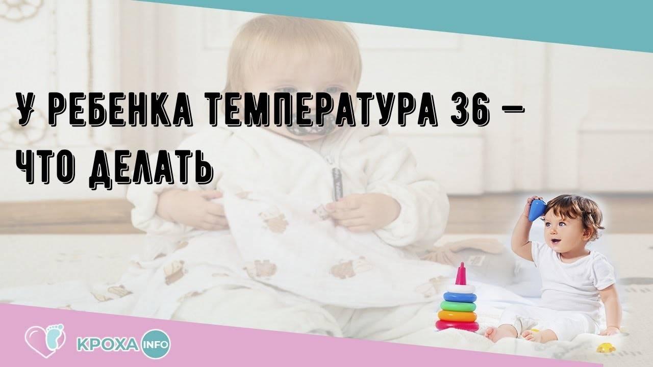 Понос у ребенка, которому 1 год