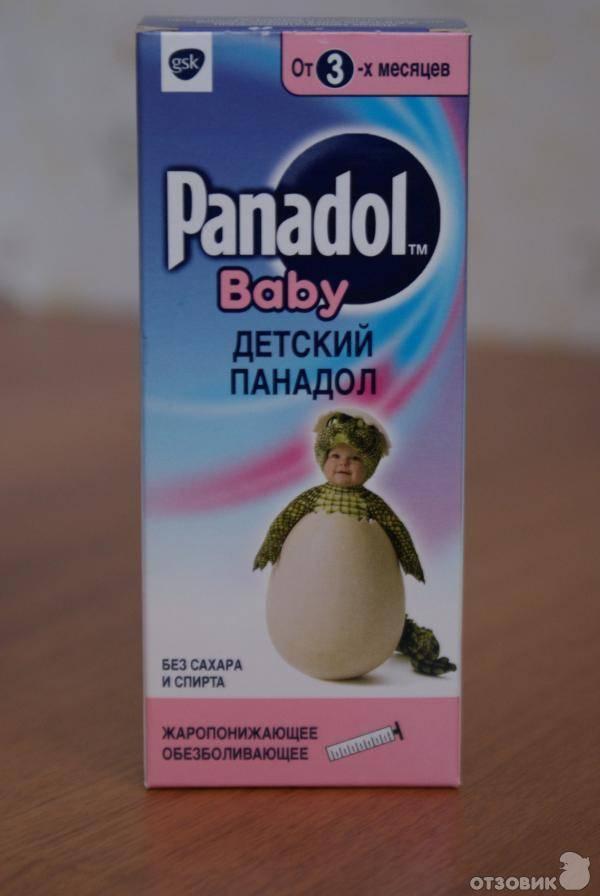 Сиропы от кашля для детей от 1 года: инструкции по применению