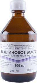 Вазелиновое масло применение при запорах