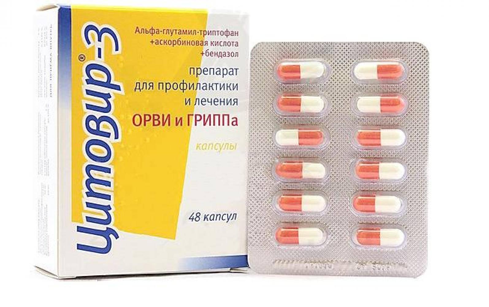 Противовирусные препараты при ротавирусной инфекции