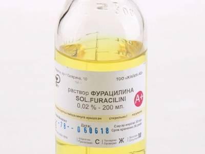 «фурацилин»: инструкция по разведению раствора и промыванию глаз новорожденным и детям старшего возраста. как правильно развести таблетку фурацилина для промывания глаз детям