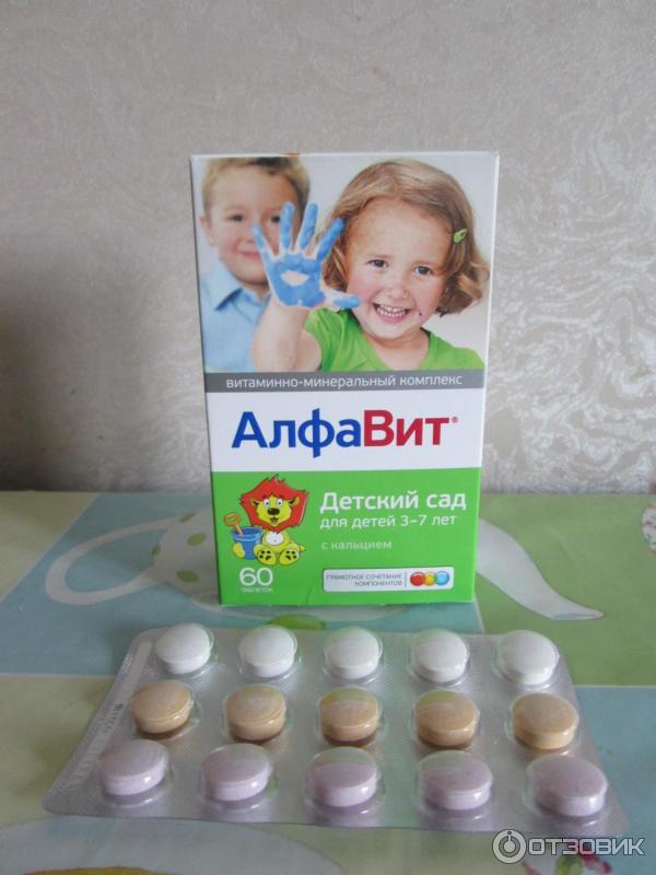 Как повысить аппетит у детей с помощью витаминов для детей