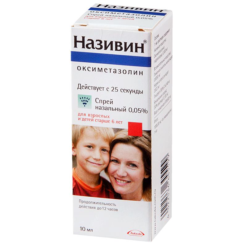 Називин детский (от 1 до 6 лет): инструкция по применению, аналоги и отзывы, цены в аптеках россии