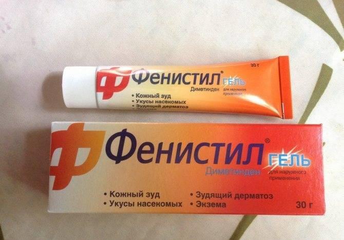 Укус мошки: лечение отеков препаратами и народными средствами