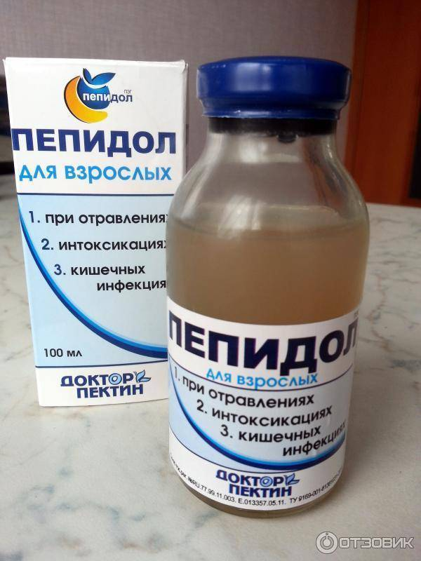 Лекарство от ротавирусной инфекции для детей: препараты и способы лечения - сайт о
