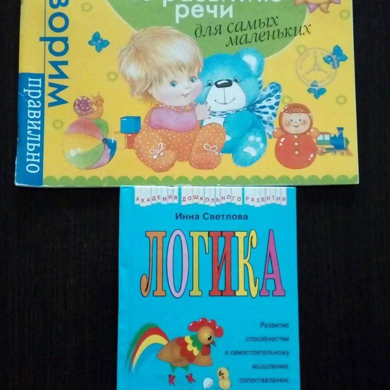 Лучшие книги для детей 4— 5 лет. список хитов