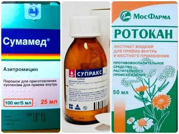 У ребенка болит горло и сыпь | стоп.простуда!