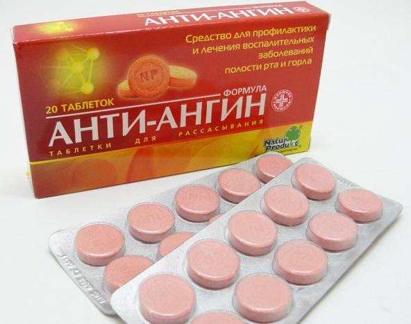 Лекарство от ангины для детей: спрей, таблетки и другие противовирусные средства от горла | препараты | vpolozhenii.com